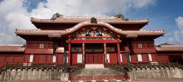 OKINAWA - Castello di Shuri